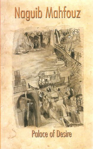 Palace of Desire. The Cairo Trilogy II. Sec. Pr