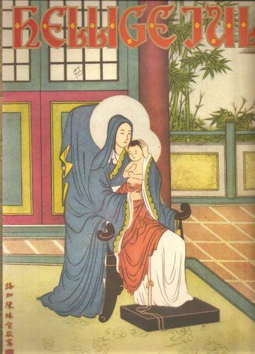 Omsl.: Maria med Jesus-barnet, av Luke Chen
