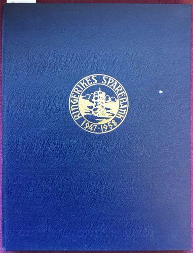 Ringerikes Sparebank. Virksomheten i tidsrommet 1947-1958