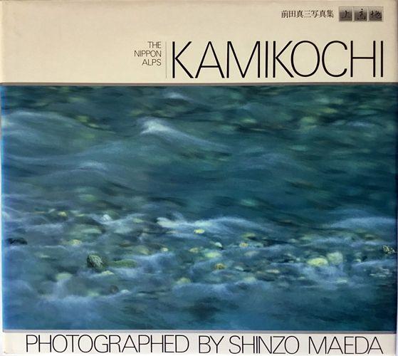 Kamikochi. The Nippon Alps