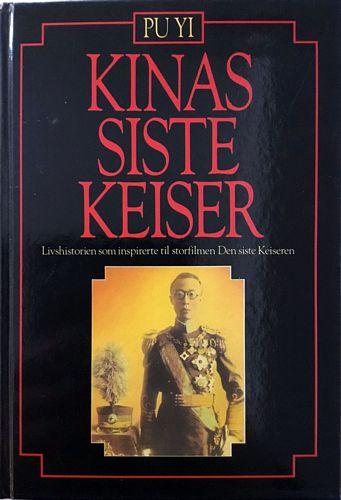 Kinas siste keiser. Oversatt fra tysk av Ådne Goplen