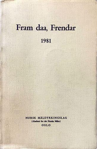 Fram daa, frendar VIII - 1981