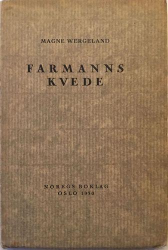 Farmanns kvede